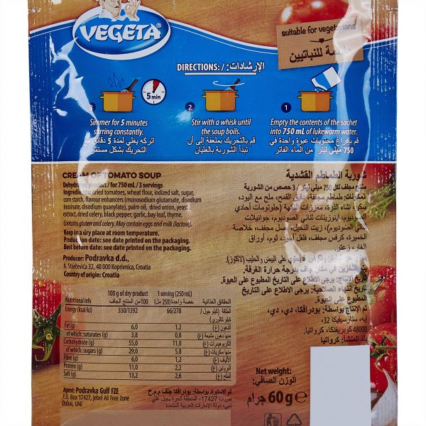 Vegeta Cream of Tomato Soup - 60 gm